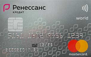 Кредитная карта 365 Ренессанс Кредит