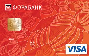 Кредитная карта ФОРАБАНК