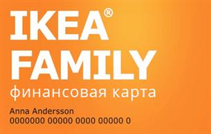 Кредитная карта Кредит Европа Банк IKEA FAMILY