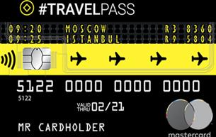 Кредитная карта Кредит Европа Банк #TRAVELPASS