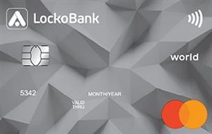 Кредитная карта Локо-Банк Кредитка твоего времени