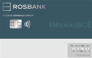 Кредитная карта Росбанк #МожноВСЕ Signature Visa