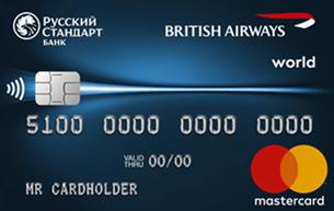 Кредитная карта Русский Стандарт British Airways