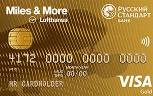 Кредитная карта Русский Стандарт Miles & More Gold