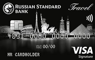 Кредитная карта Русский Стандарт Travel Black
