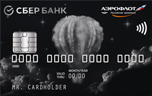Кредитная карта Сбербанк Аэрофлот Signature