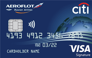 Кредитная карта Ситибанк Аэрофлот
