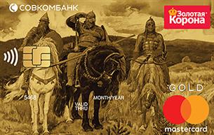 Кредитная карта Совкомбанк Золотой ключ