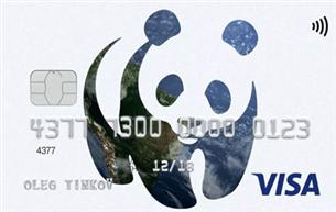 Кредитная карта Тинькофф WWF