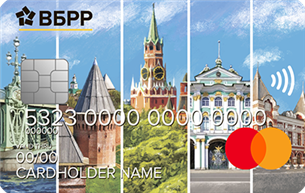 Кредитная карта ВБРР MasterCard Standard