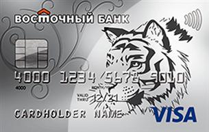 Кредитная карта Восточный Банк Visa Platinum