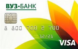 Кредитная карта ВУЗ-Банк