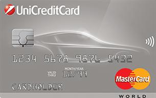 Кредитная карта ЮниКредит Банк АвтоКарта
