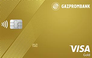 Кредитная Умная карта Газпромбанк с кэшбеком